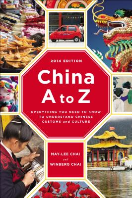 China a to Z By Chai, May-Lee/ Chai, Winberg